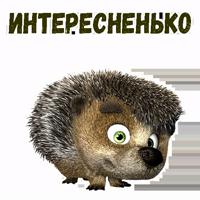 @animesticks :: Заяц, Ёжик и Белка из Маши и Медведя
