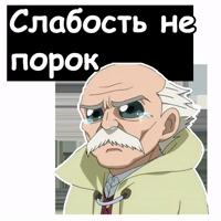 @animesticks :: Мастер Макаров (Хвост Феи)