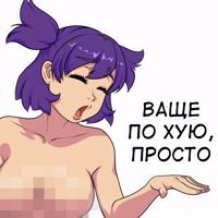 Meme_Lena