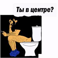 Мужские МЫСЛИ @TuristasTV