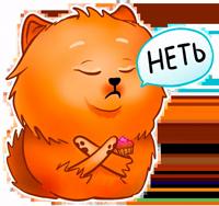 mendeleeva