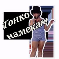 Михаил Галустян :: @animesticks