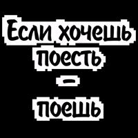 Митрошина