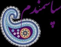 Mo3n69_Mazhabi