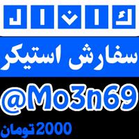 Mo3n69_girl1