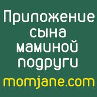 Mom Jane