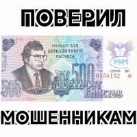 Деньги @TuristasTV