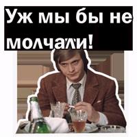 @animesticks :: Москва слезам не верит