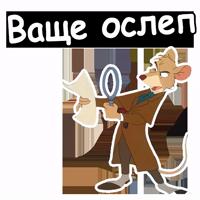 @animesticks :: Великий мышиный сыщик