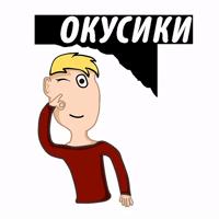 Мой Песдюк