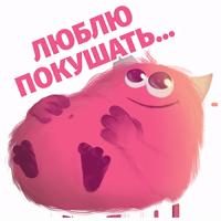 Монстр Сладкоежка @TuristasTV