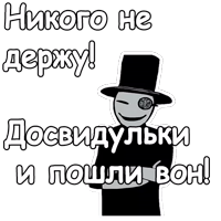 Mr. Freeman :: @animesticks