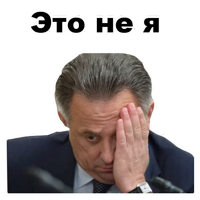 Виталий Мутко