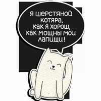 My Imaginary Cat