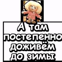Домовёнок Кузя