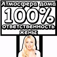 Левчук