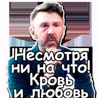 shurOk