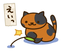 Neko Atsume