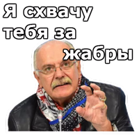 Никита Михалков :: @animesticks