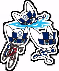 Summer Olympics 2020 Miraitowa