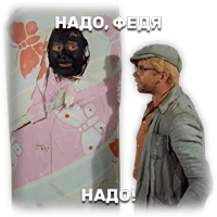 Операция «Ы» и другие приключения Шурика
