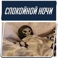 Overwatch Memes