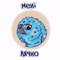 біполярна сова