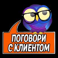 Сова Менеджер @TuristasTV