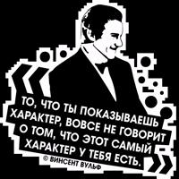 Криминальное Чтиво \ Pulp Fiction