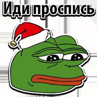🐸 Пепе сленг @TuristasTV