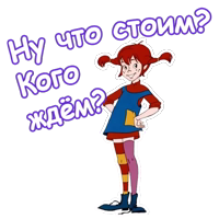 @animesticks :: Пеппи Длинный Чулок