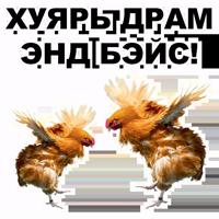 Петушары
