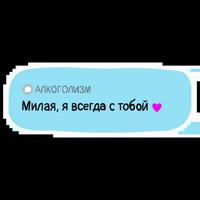 PikchaMazafaka