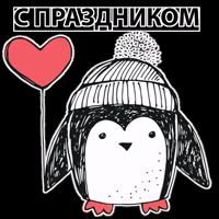 Новогодний Пингвин @stickerus