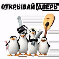 @animesticks :: Пингвины из Мадагаскара