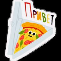 Пиццу Заказывали?