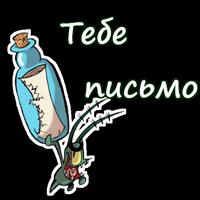 Планктон из Спанч Боба :: @animesticks