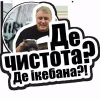 Лесь Подерв'янський: цитати