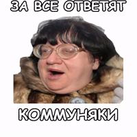 Политека