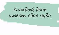 Безумие💫 @angelinkadyachenko @solnushko_life
