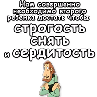 Простоквашино @NBstickeria
