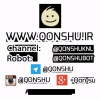 Qonshu - Русский