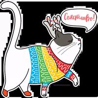 RainbowSmileCats