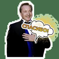 Roman Vasilenko