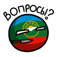 Россия в Countryballs