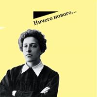 Русские поэты by @BrodskyFM