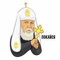 Герои российской политики