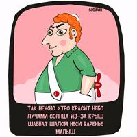 Soba4ki