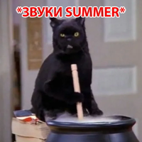 Salem Saberhagen @stickerus