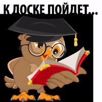 School Times - 1 September